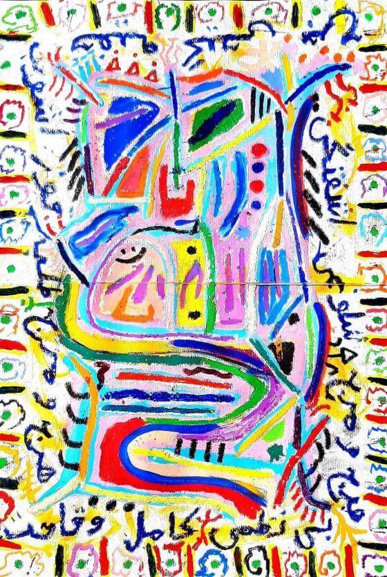 Kunstwerke 14.06.2021 - 16:51