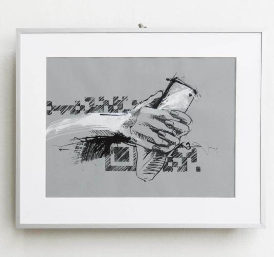 schwarz-weiß 18.07.2019 - 17:00