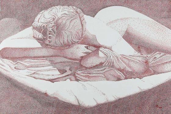 <em>Kunstwerk bearbeiten</em>: Hermaphrodit 28.04.2019 - 12:13