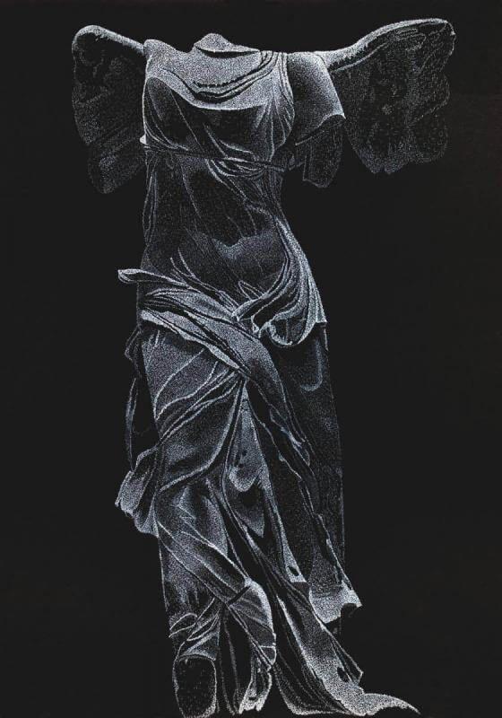 <em>kunstwerk/artwork bearbeiten</em>: Nike weiß 15.05.2019 - 17:54